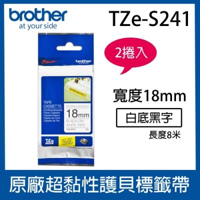 【2入組】Brother TZe-S241 超黏性護貝標籤帶 ( 18mm 白底黑字 )