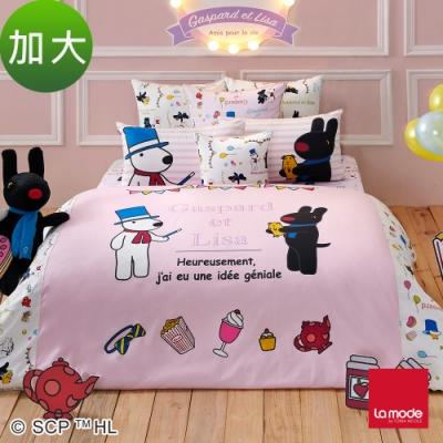 La mode寢飾 甜蜜魔法師環保印染100%特級精梳棉被套床包組(加大)