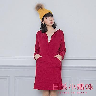 日系小媽咪孕婦裝-哺乳衣~條紋連帽袋鼠口袋洋裝 (共二色)