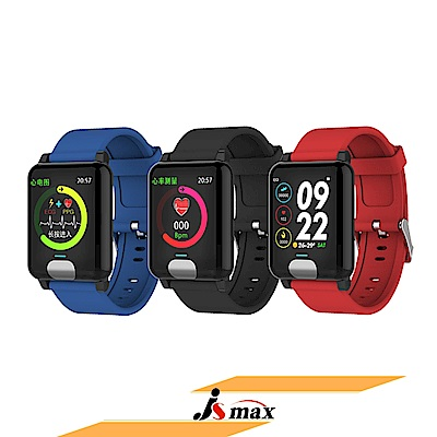 JSmax SW-E04H8 智慧AI多功能健康管理手環