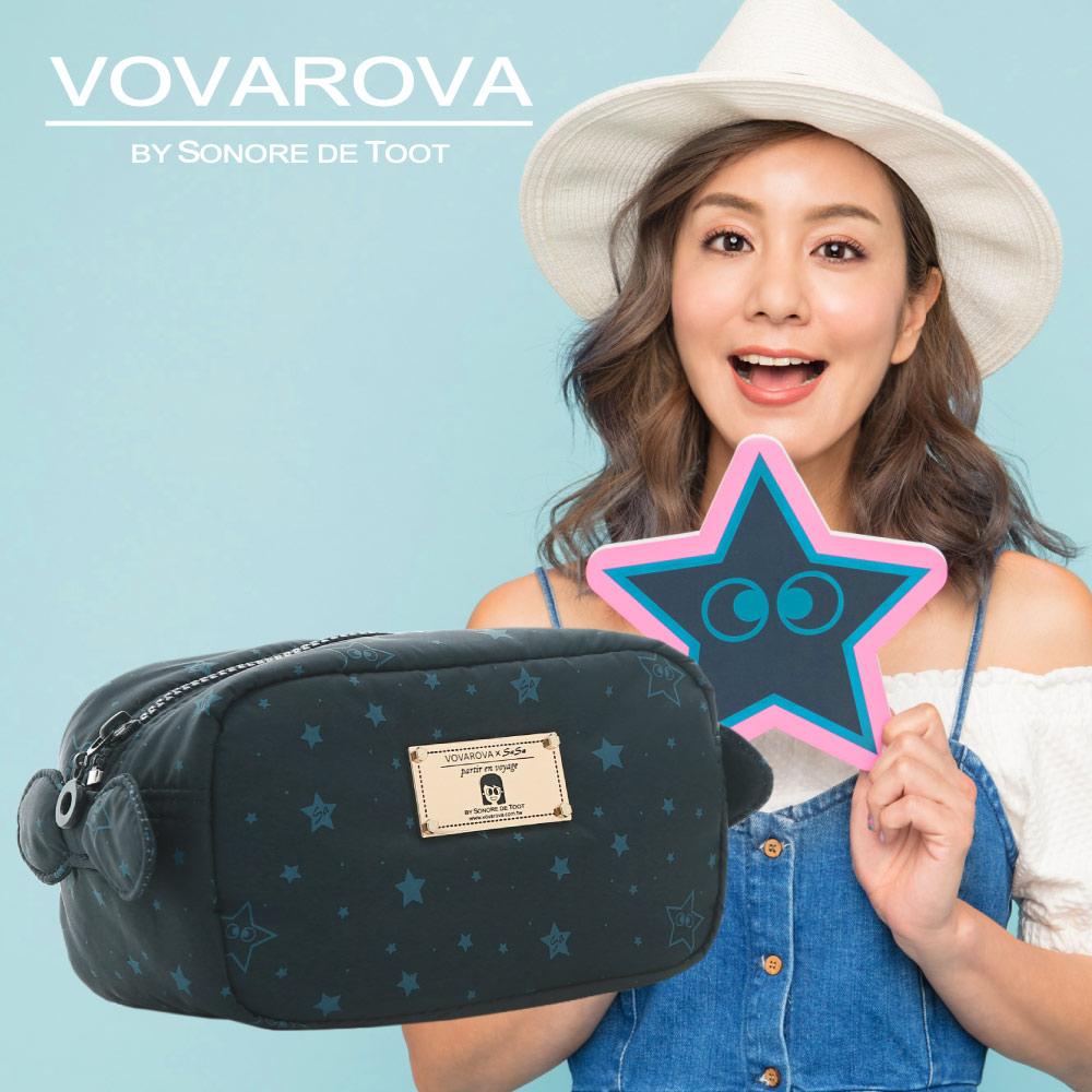 VOVAROVA x 莎莎-裝不滿化妝包-滿天星莎-環遊世界系列