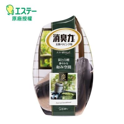 ST雞仔牌 部屋消臭力-木炭&檀香 400ml