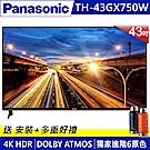 [無卡分期-12期]Panasonic國際43吋4K連網液晶+視訊盒TH-43GX750W