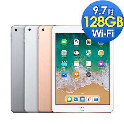 Apple 2018 iPad Wi-Fi 128GB 9.7吋 平板電腦