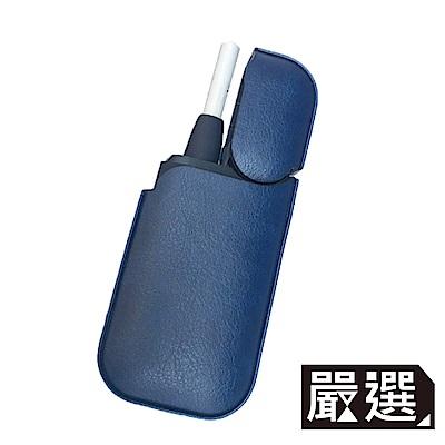嚴選 專為IQOS設計 便攜電子菸盒保護皮套