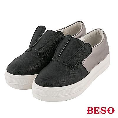 BESO 萌味覺醒 燙鑽睫毛兔耳造型休閒鞋~黑