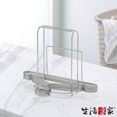 生活采家台灣製304不鏽鋼兒童衣架專用收納架