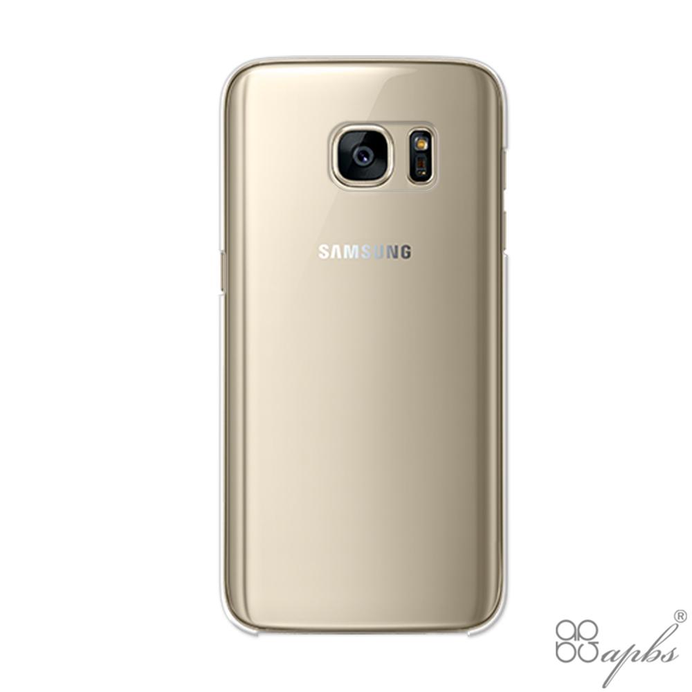 Samsung Galaxy S7 晶透輕薄硬式手機殼
