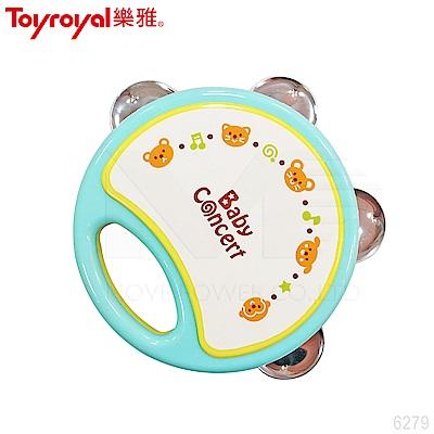 【任選】日本《樂雅 Toyroyal》小樂隊歡樂鐵鈴鼓(樂器玩具)