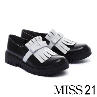 厚底鞋 MISS 21 復古文藝流蘇造型牛皮厚底鞋-白