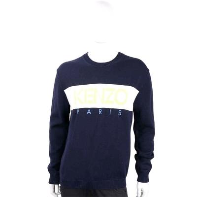 KENZO 螢光字母拼接深藍色混紡厚磅粗針織衫