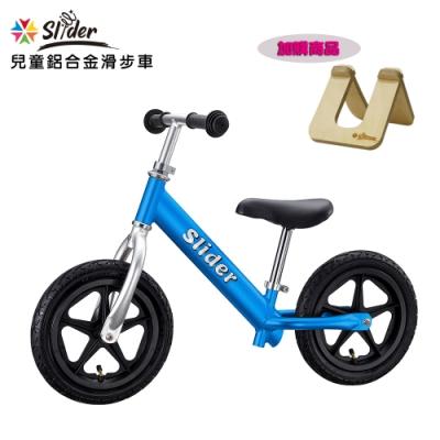 Slider 兒童鋁合金滑步車 酷藍
