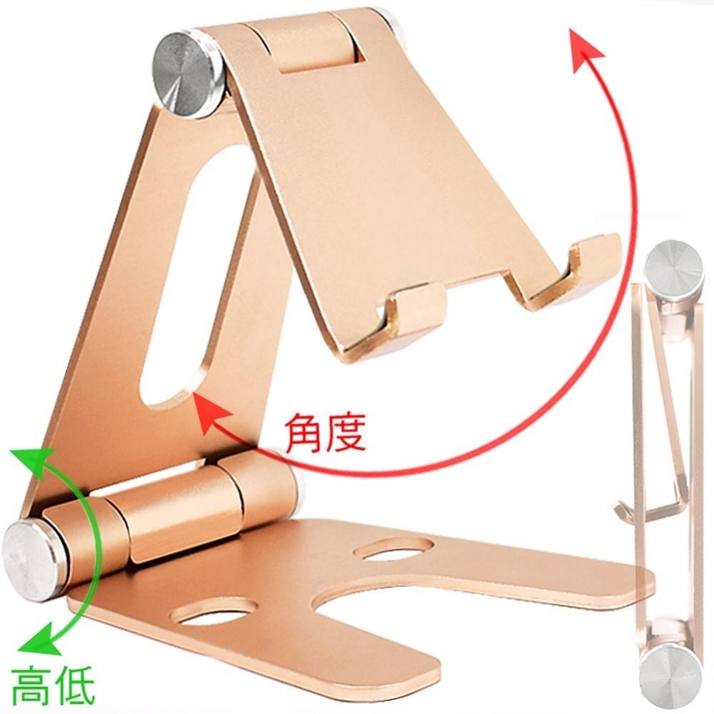 便攜式鋁合金手機架(送收納袋) 手機平板支架