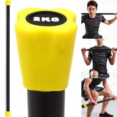 BODY BAR有氧健身2KG體操棒 (長桿120CM跳操平衡棒/重量棒形體棒韻律棒/塑形棍塑身棍2公斤負重量訓練)
