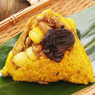 豐滿生技 紅薑黃素食養生粽(6入/盒;180g/顆)端午限定