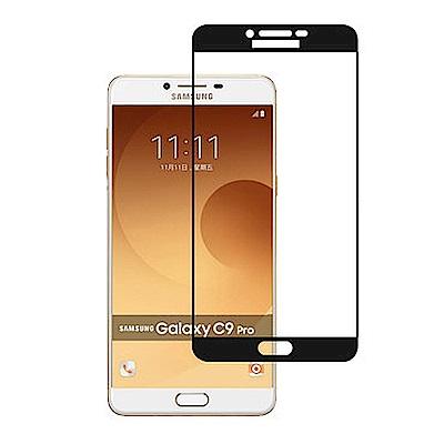 (贈氣囊支架)Samsung Galaxy C9 Pro 全膠滿版9H鋼化日規玻...