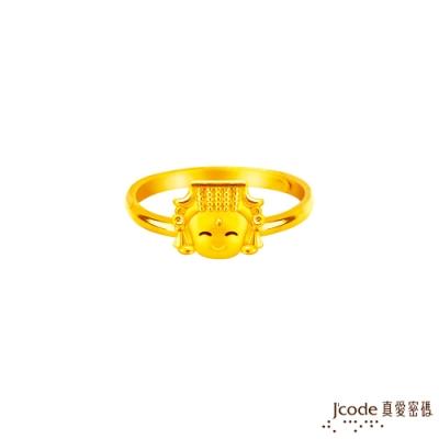 J code真愛密碼金飾 大甲媽 媽祖黃金戒指