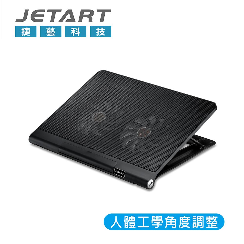 【JETART】CoolStand T1人體工學筆電散熱器NPA280