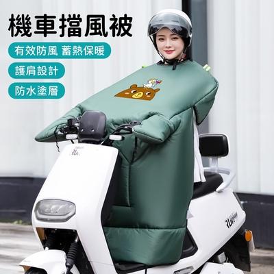 YUNMI 機車擋風被 擋風罩 防風被 護肩款 機車保暖手套(加絨加厚 防水 禦寒保暖)