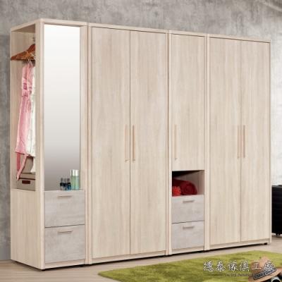 D&T 德泰傢俱 Hank 8.2尺組合衣櫥(全組)-244.4x60x200cm