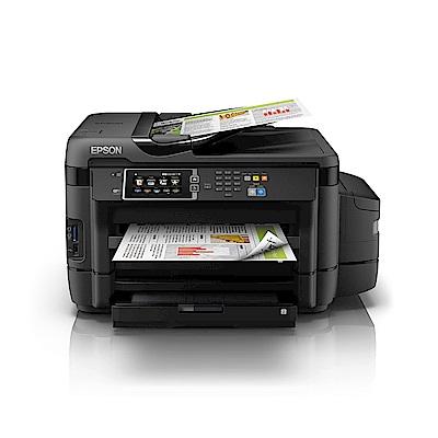 [無卡分期12期]Epson L1455網路高速A3+專業連續供墨複合機+原廠四色墨水