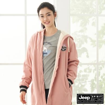 Jeep 女裝 刷毛保暖連帽外套-粉紅色
