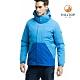 【hilltop山頂鳥】男款二合一防水羽絨短大衣F22MY8星空藍 product thumbnail 1