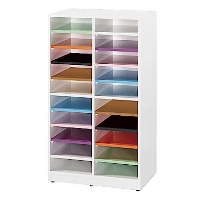 文創集 蘿倫環保2尺塑鋼20格置物櫃/收納櫃-58.5x40x108cm-免組
