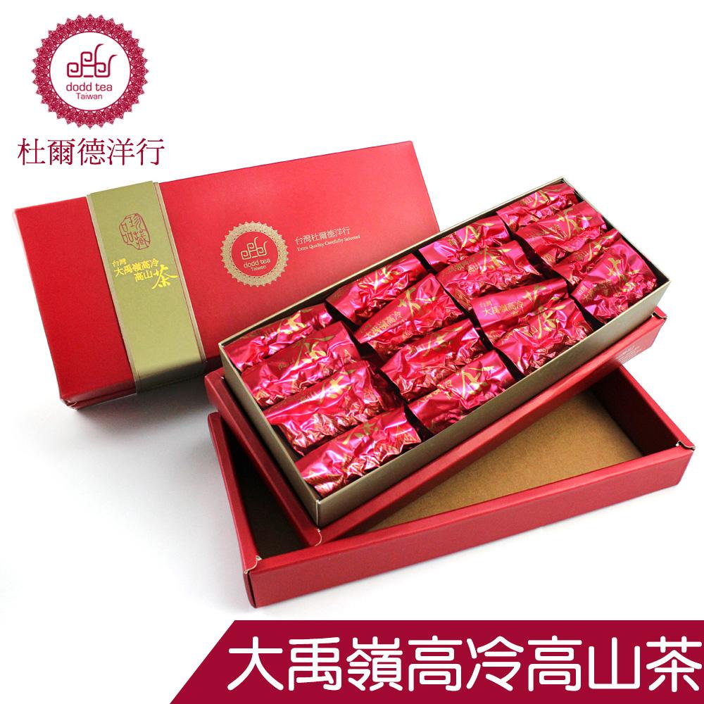 DODD 杜爾德洋行 頂級梨山大禹嶺 一泡包茶葉禮盒組(8g*16入)