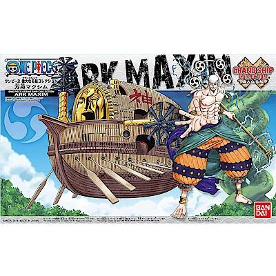 BANDAI 航海王組合模型 偉大之船 艾涅爾 方舟箴言 14