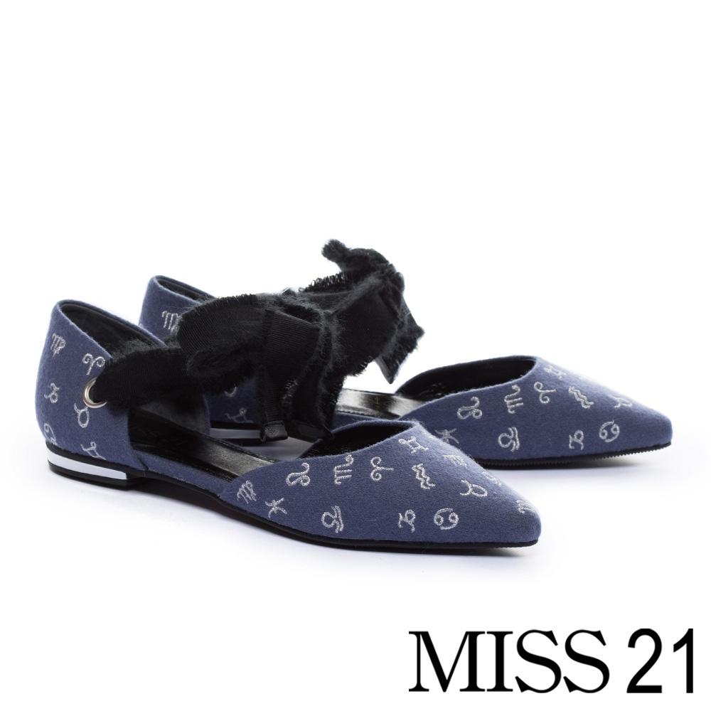 跟鞋 MISS 21 小優雅星象電繡設計綁帶尖頭低跟鞋-藍