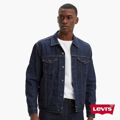 Levis 男款 牛仔外套 Type 3 經典修身版型 原色