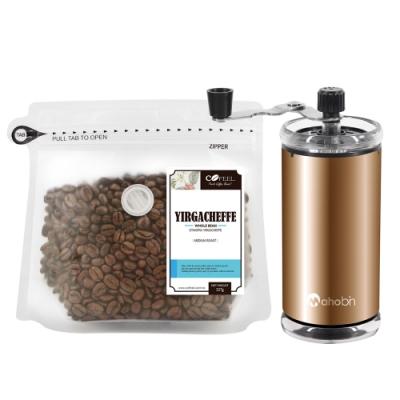 CoFeel 凱飛鮮烘豆衣索比亞耶加雪夫中烘焙咖啡豆半磅+魔法瓶手搖磨豆機