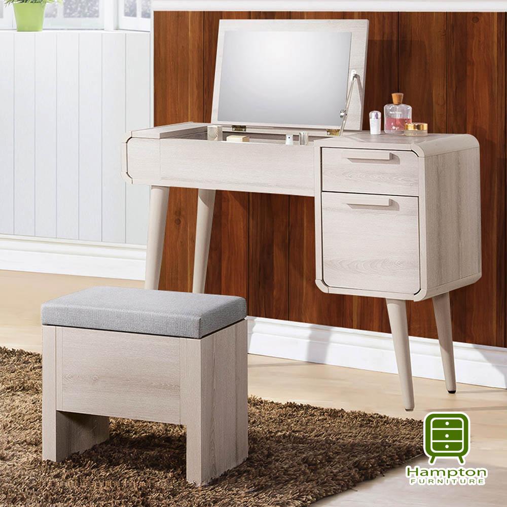 漢妮Hampton梅薇思系列3尺掀鏡化妝桌椅組-91x41x76cm