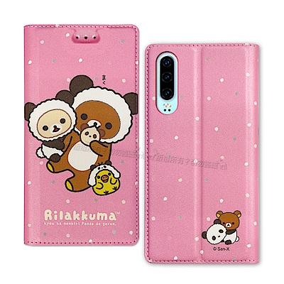 日本授權正版 拉拉熊 華為 HUAWEI P30 金沙彩繪磁力皮套(熊貓粉)
