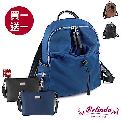 Belinda 買一送一-瓶中信尼龍後背包-贈尼龍側背包