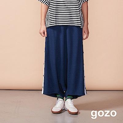 gozo 撞色邊條側開扣低檔寬褲(藍色)