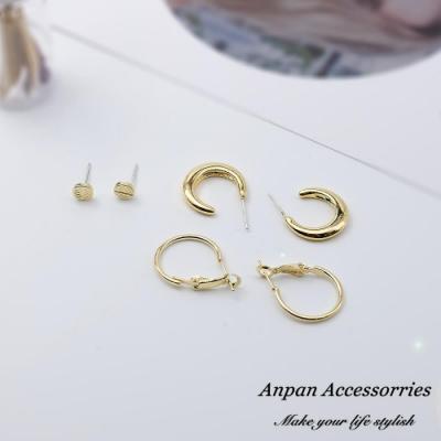 【Anpan 愛扮】韓東大門NYU氣質簡約C型925銀針耳釘式耳環套裝三件組-金
