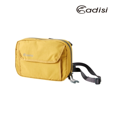 ADISI 胸前掛包AS16076 (L) 芥末黃