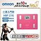 OMRON歐姆龍 體重體脂計HBF-216 粉紅色 product thumbnail 1