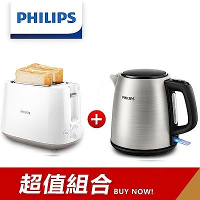 飛利浦 Philips 1.0L不鏽鋼煮水壺 HD9348+電子智慧烤麵包機 HD2582