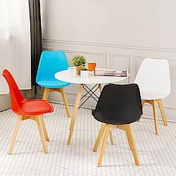 【日居良品】Hildr 北歐系列皮革設計休閒椅/餐椅/戶外椅(多色可選)