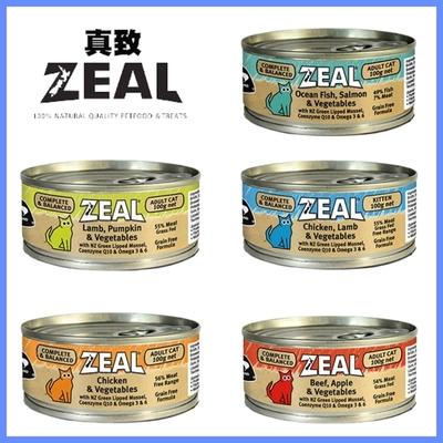 【24入組】紐西蘭ZEAL真致 純淨無穀主食貓罐 100g