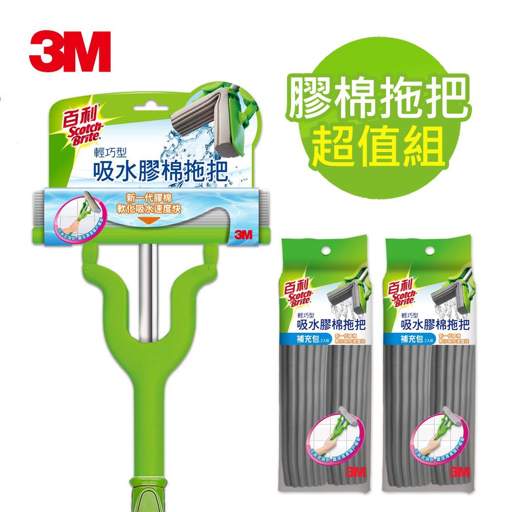 3M 輕巧型吸水膠棉拖把超值組(拖把x1+補充膠棉x4)