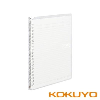 KOKUYO Campus 超薄型360度活頁夾筆記本(20孔)-A5透明