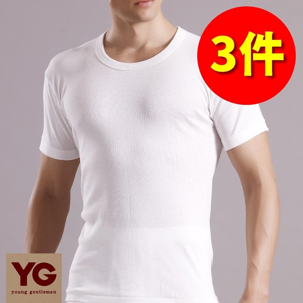 YG 天鵝內衣-優質舒爽羅紋圓領短袖衣(日本最夯素材)-3件組