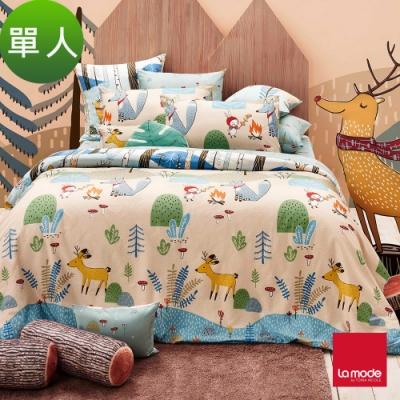 La mode寢飾 野餐好朋友環保印染100%精梳棉兩用被床包組(單人)
