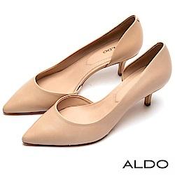 ALDO 原色不對稱鞋面流線尖頭細高跟鞋~真皮裸色
