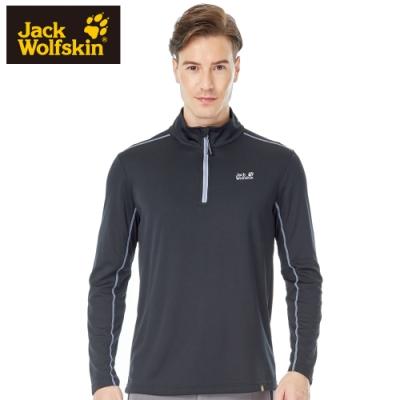 【Jack wolfskin 飛狼】男 竹碳溫控 拉鍊式立領長袖排汗衣 T桖 『黑色』