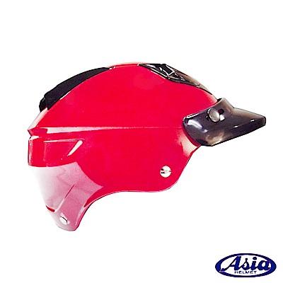 ASIA A-613四合扣半罩式安全帽(不含鏡片) 桃紅